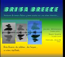 Ts brisa breeze